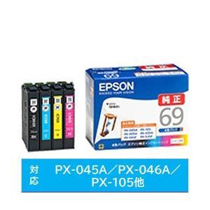 エプソン(EPSON) 純正インク IC4CL...の関連商品6