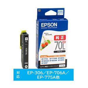 エプソン(EPSON) 純正インク ICBK70L インクカートリッジ(増量タイプ・ブラック)|y-sofmap