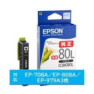 エプソン(EPSON) 純正インク ICBK80L インクカートリッジ(増量ブラック)|y-sofmap