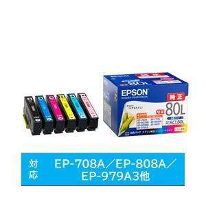 エプソン(EPSON) 純正インク IC6CL80L インクカートリッジ(増量6色パック)|y-sofmap