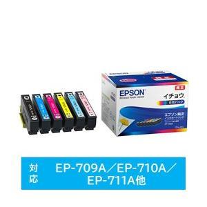 エプソン(EPSON) 純正インク ITH-6CL インクカートリッジ(6色パック) (ITH6CL)|y-sofmap