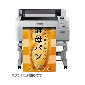 エプソン(EPSON) SureColor SC-T3255 A1Plus対応大判プリンター[顔料インク 4色機] ポスター/POP/CAD 【お届け日時指定不可】 [代引不可]|y-sofmap