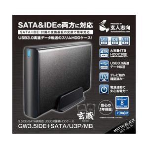 SATAとIDEの両方に対応した、USB3.0対応のスリムHDD(ハードディスク)ケース