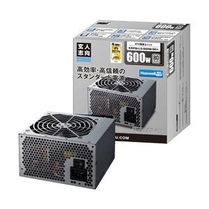 80PLUS STANDARD 600W電源、グラフィックボード用電源コネクター搭載