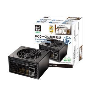 日本語マニュアル付属のNEXTシリーズ。80PLUS Bronze 600W電源、ATX12V延長ケ...