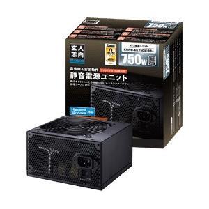 80PLUS Silver 750W、50%稼働時ファンノイズ19dB以下の静音電源