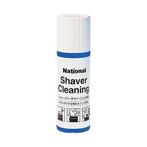 水洗いシェーバーをクリーニング。消臭、洗浄・除菌効果があります。