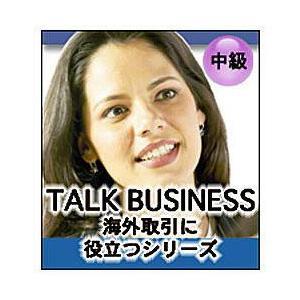"""インフィニシス """"海外取引に役立つシリーズ"""" Talk Business タガログ語 Win・Mac..."""