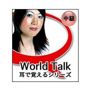 """インフィニシス """"World Talk"""" 耳で覚えるイタリア語 Win・Mac/CD"""