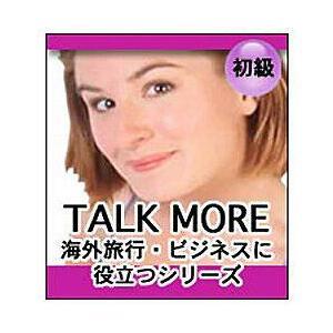 """インフィニシス """"海外旅行・ビジネスに役立つシリーズ"""" Talk More タガログ語 Win・Ma..."""