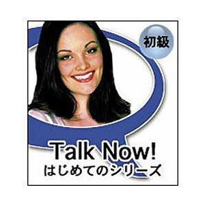 インフィニシス [USBメモリ版] Talk Now! はじめてのタガログ語 Win・Mac/USB