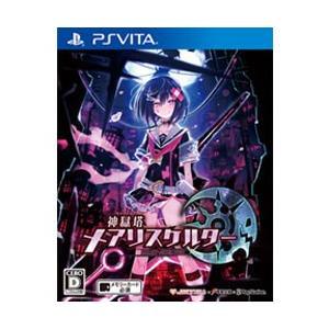 コンパイルハート×電撃文庫×電撃PlayStationが贈る 艶美で狂気なる少女達の脱獄劇――