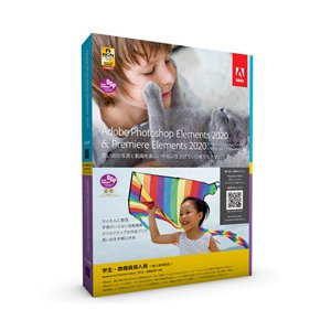 ADOBE アドビ Photoshop Elements & Premiere Elements 2...