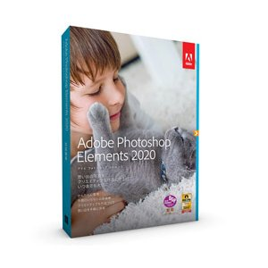 ADOBE アドビ Photoshop Elements 2020 日本語版 MLP 通常版