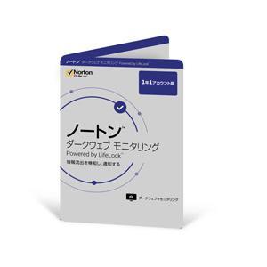 シマンテック Symantec ノートン ダークウェブ モニタリング 1年版 [Win・Mac用]