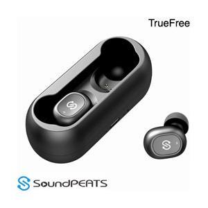 Bluetooth5.0を搭載し、通信速度・通信範囲ともに飛躍的に向上したBluetoothイヤホン