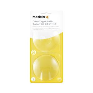 メデラ コンタクトニップルシールド(2個入り) S 16mm