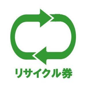 【単品購入不可・洗濯機同時購入時のみ】洗濯機リサイクル券23...