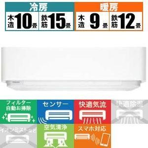 東芝(TOSHIBA) RAS-F365DR-W エアコン 大清快 F-DRシリーズ [おもに12畳...