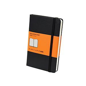 定番ロングセラーのクラシックノートブックシリーズ。丸い角を持つ黒のシンプルな長方形、ノートを束ねるゴ...