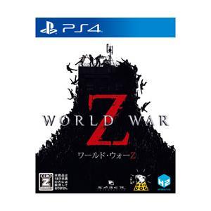 【09/26発売予定】 H2 INTERACTIVE WORLD WAR Z 【PS4ゲームソフト】|y-sofmap