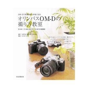 【撮影のコツ】星空の撮り方テクニック – カメラガールズ|カメラ女子の毎日をHAPPYに。