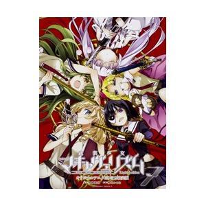 KADOKAWA 武装少女マキャヴェリズム (7) オリジナルアニメBD付き限定版 【書籍】|y-sofmap