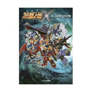KADOKAWA スーパーロボット大戦X パーフェクトバイブル 【書籍】|y-sofmap