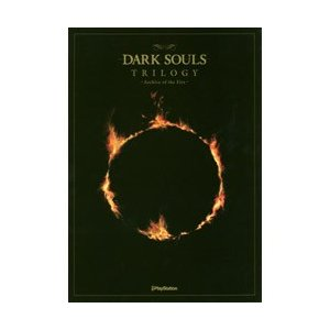 KADOKAWA DARK SOULS TRILOGY Archive of the Fire 【書籍】|y-sofmap