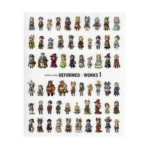 一迅社 GRANBLUE FANTASY DEFORMED × WORKS 1 【書籍】|y-sofmap