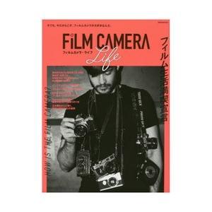 玄光社 【ムック本】FiLM CAMERA L...の関連商品5