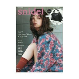 宝島社 TAKARAJIMASHA snidel 2017Autumn/Winter Collection 【書籍】|y-sofmap