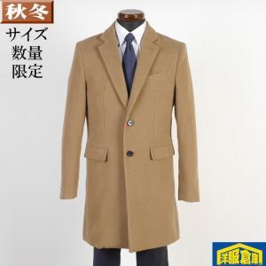 わけあり チェスターカラー コート メンズ Mサイズ ビジネスコートSG-M 4500 BC1601-1|y-souko