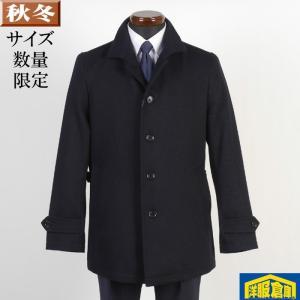 わけあり スタンドカラー コート メンズ ウール Mサイズ ビジネスコート織り柄 SG-M 8000 BC3604|y-souko