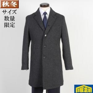 わけあり チェスターカラー コート メンズウール Sサイズ ビジネスコートSG-S 6500 BC3619|y-souko