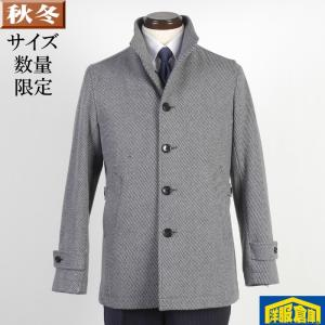 わけあり スタンドカラー コート メンズウール 01(S)サイズ ビジネスコートSG-S 8000 BC3620|y-souko