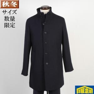 わけあり スタンドカラー コート メンズウール Mサイズ ビジネスコートSG-M 6500 BC3623|y-souko