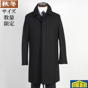 わけあり ステンカラー コート メンズウール Mサイズ ビジネスコートSG-M 7500 BC3624|y-souko