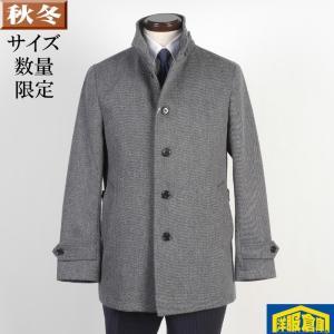 わけあり スタンドカラー コート メンズウール Mサイズ ビジネスコートSG-M 8000 BC3626|y-souko