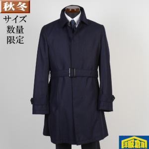 わけあり ステンカラー コート メンズ ビジネスコート Lサイズ ウールSG-L 9600 BGC3515|y-souko