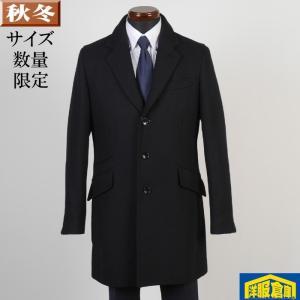 わけあり チェスター コート メンズ ビジネスコート Lサイズ ウールSG-L 3500 BGC3516|y-souko