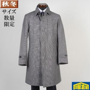 わけあり ステンカラー コート メンズ ビジネスコート Lサイズ ウールSG-L 9600 BGC3518|y-souko