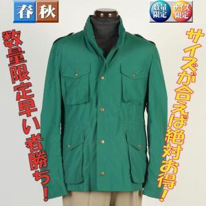 コートGC14073−Lサイズブルゾンフード付きコートポケッタブル コート SG−L 5500|y-souko