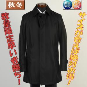コートGC14109−Mサイズステンカラーコートビジネスコート SG−M 8000|y-souko