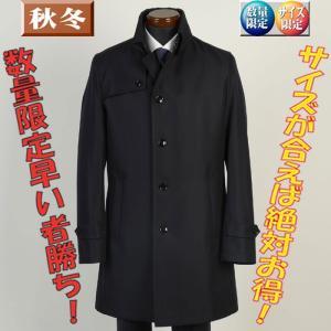 コートGC14129−Lサイズステンカラーコートビジネスコート SG−L 8000|y-souko