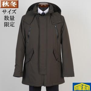 スタンドカラー コート フード付き メンズ Mサイズ ストレッチ カジュアルコートSG-M 8000 GC15001|y-souko