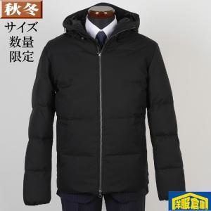 スタンドカラー コート フーテッド メンズ中綿ダウン&フェザー Lサイズ カジュアルコートSG-L 8000 GC15004|y-souko