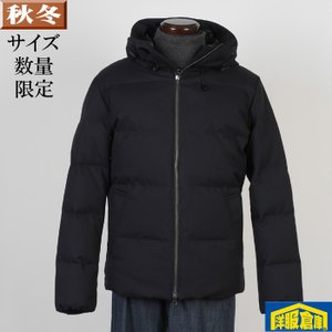 スタンドカラー コート フーテッド メンズ中綿ダウン&フェザー Lサイズ カジュアルコートSG-L 8000 GC15005|y-souko