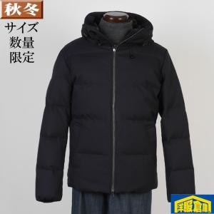 スタンドカラー コート フーテッド メンズ中綿ダウン&フェザー XLサイズ カジュアルコートSG-X 8000 GC15006|y-souko