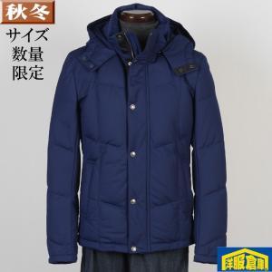 スタンドカラー コート フード付き メンズ中綿ダウン&フェザー 48(L)サイズ カジュアルコートSG-L 8000 GC15007|y-souko